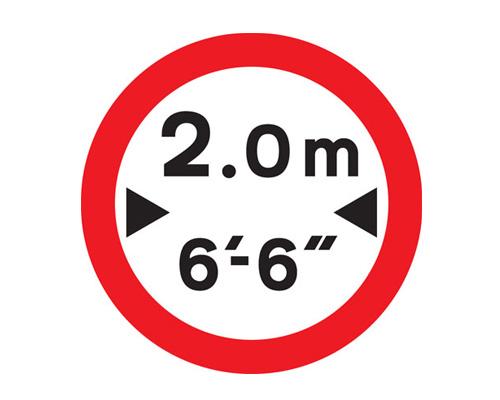 """Дорожный знак """"Ограничение по ширине"""" - Width limit"""