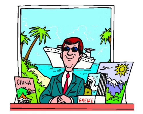 Туристическое агенство - travel agency