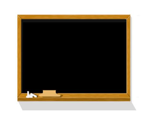A blackboard is used by a teacher